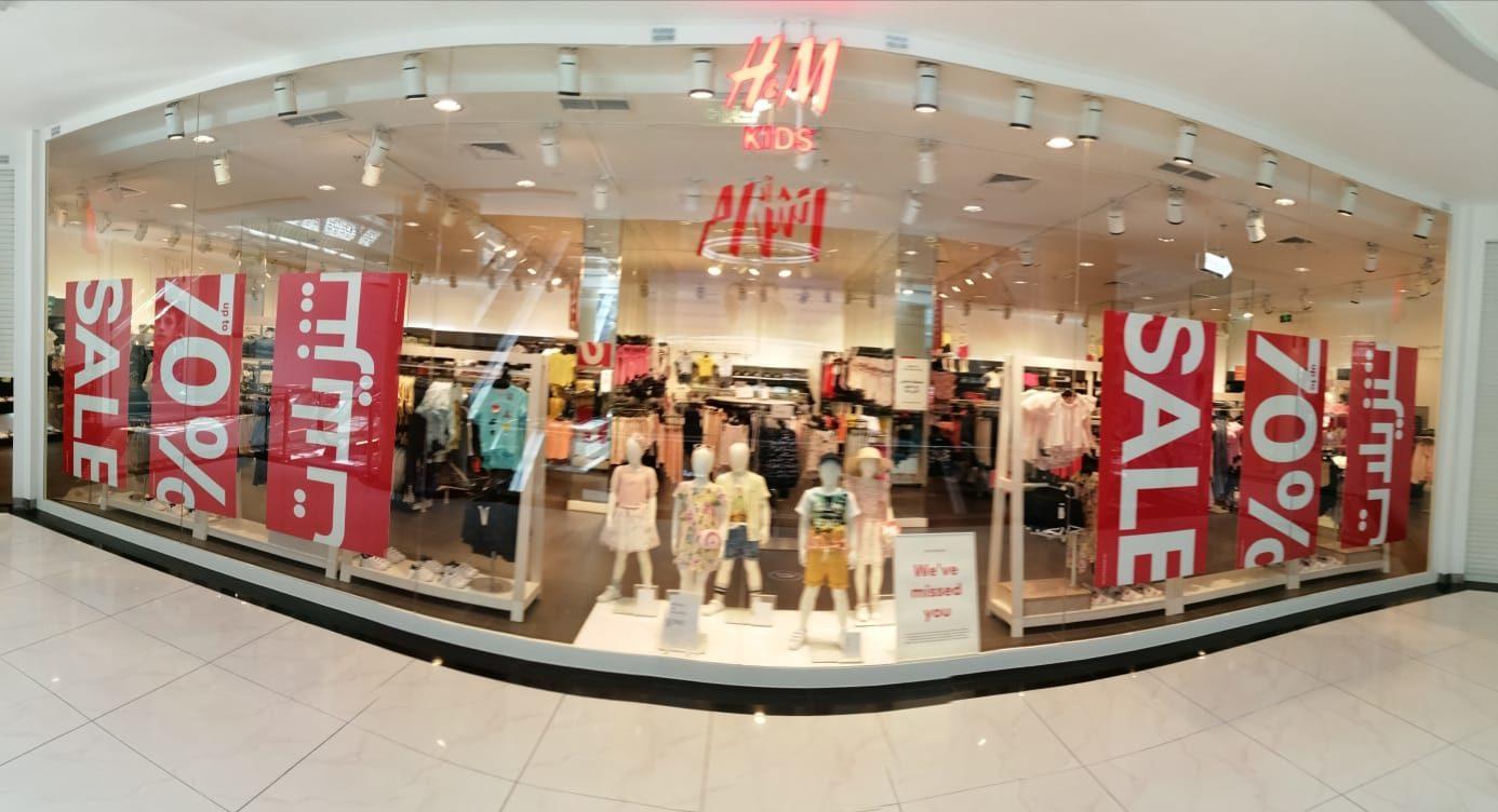 H&M Kuwait